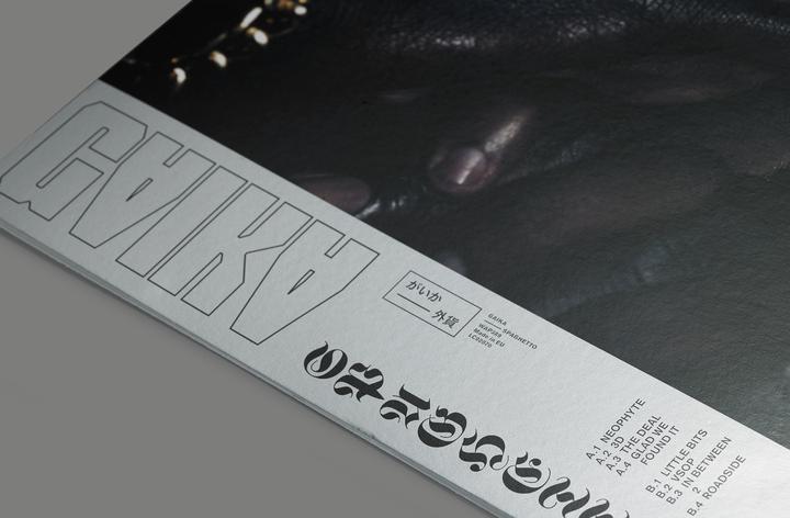 "'SPAGHETTO' 12"" Vinyl"