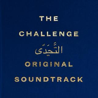 The Challenge - Original Soundtrack